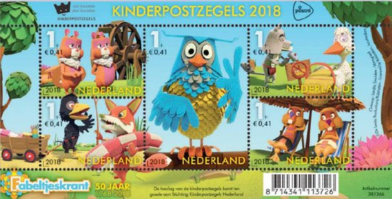 Kinderpostzegels van de Fabeltjeskrant in 2018